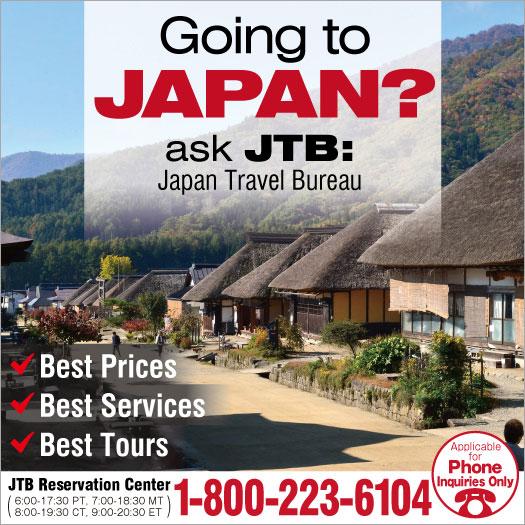 Jtb Sunrise Tours Contact
