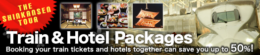 Train&Hotel Packages