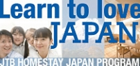 JTB Homestay Japan Program