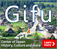 Gifu, Center of Japan