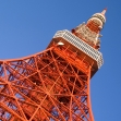 Dynamic Tokyo:  Tokyo Tower, Tea Ceremony, Imperial Palace, Sumida River Cruise and Sensoji Temple
