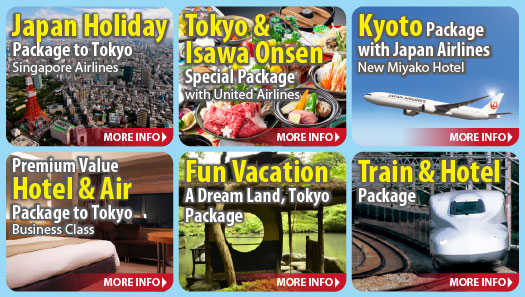 SUNRISE TOURS - Enjoy beautiful Japan & Asia in English