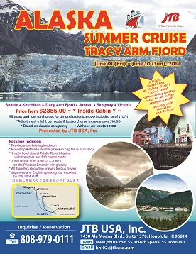 Alaska Summer Cruise-Tracey Arm Fjord + 1 night Casino Resort Stay with Linda