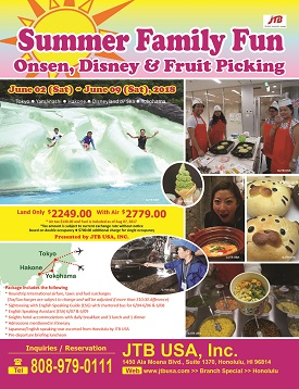 (8days) 2018 SUMMER FAMILY FUN -ONSEN, DISNEY & FRUIT PICKING