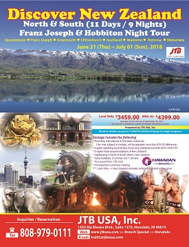 Discover New Zealand-North & South (11 Days & 9 Nights)