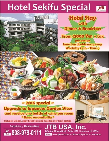 Hotel Sekifu Special - Hotel Stay with Dinner and Breakfast