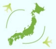 Japan Air Pass (Japan domestic discount air ticket)