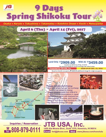 9DAYS SPRING SHIKOKU TOUR 