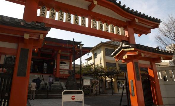 JTB USA Walking Tokyo [Edo Kagurazaka Tour]: Tokyo ...  JTB USA Walking...