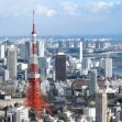 Fun Vacation - A Dream Land, Tokyo Package