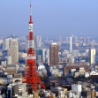 PREMIUM VALUE HOTEL & AIR PACKAGE TO TOKYO- BUSINESS CLASS